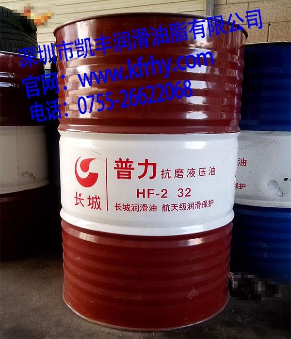 长城46号抗磨液压油(小桶)