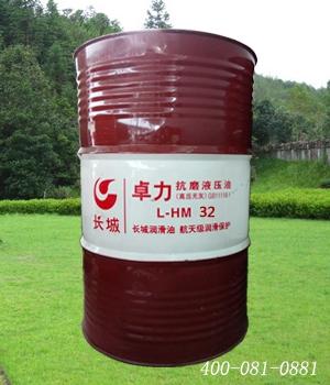 46抗磨液压油