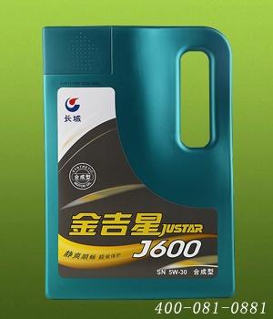 长城金吉星j600 sn 5w-30汽油机油