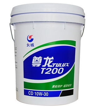 长城尊龙t200 cd 10w-30柴油机油